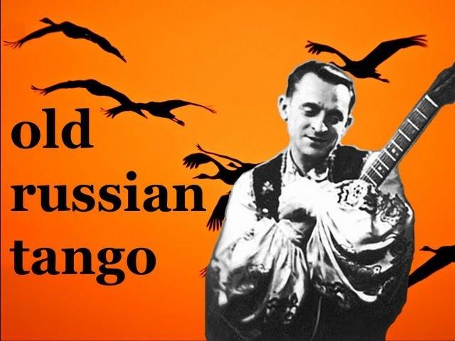 Танго Журавли ЗАПРЕЩЕННЫЕ ПЕСНИ НА РЁБРАХ