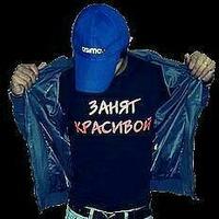 МусаОздоев