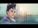 Дорама Императрица Китая The Empress of China Wu Ze Tian