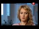 Невероятная правда о звездах Аида Николайчук