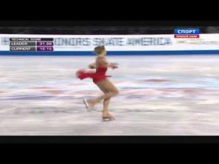 Елена Радионова, 2014 Hilton HHonors Skate America, SP