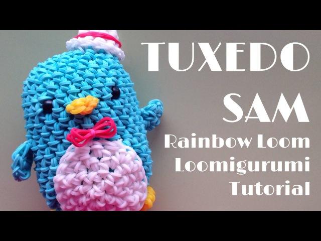 Пингвин из резинок лумигуруми Rainbow Loom Loomigurumi TUXEDO SAM Sanrio Penguin Tutorial レインボールーム サンリオ タキシードサム ハローキテ
