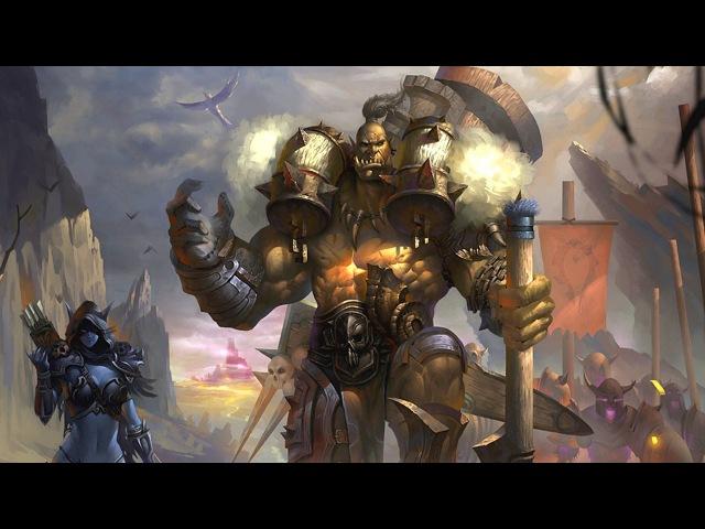 World Of Warcraft Гаррош Адский Крик конфликты с Вол'джином и Сильваной Глава 5 28 01 2015