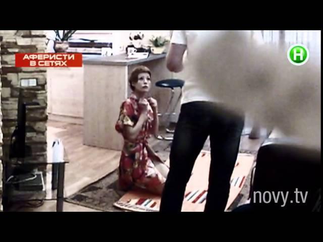 Массаж на дому с неприятным сюрпризом Аферисты в сетях 11 05 2015