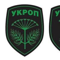 Ykrop In-Ua