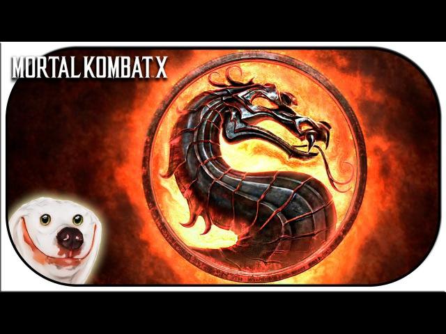 Mortal Kombat X - Каматоз VS omreker