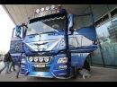 Trio Trans MAN TGX 18 480 Euro 6 LKW Thorsten