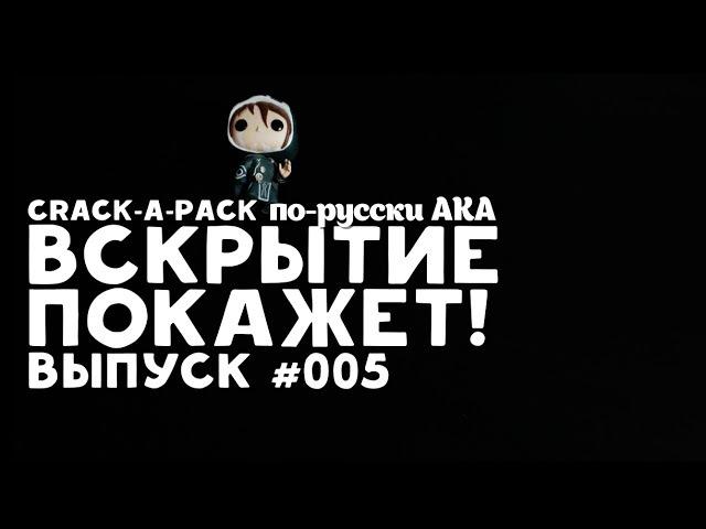 Вскрытие покажет 5: MTG Battle for Zendikar Fatpack opening!