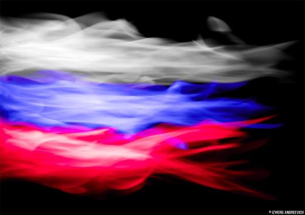 как дети, картинки на аву виде российского флага домах бруса