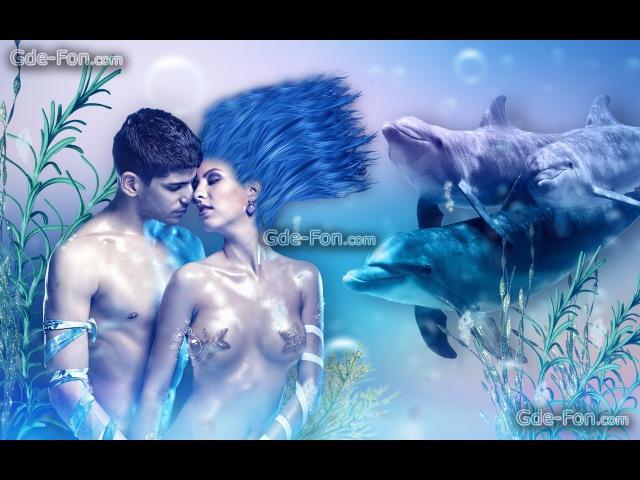 Безопасная тантра и секс у Инопланетян и Дельфинов Выживший вид людей