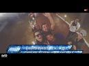 [ TF ][ HardBass TV 037 ] Pumping Storm OPEN AIR ( PARADISE BEACH 16.08.14 )