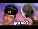 Aliens from Russia Boibot 2