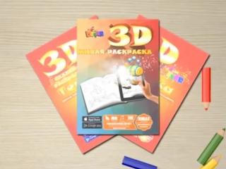 Инструкция.  DEVAR kids - живые 3D раскраски-сказки