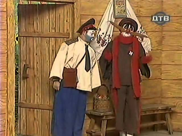 Каламбур Деревня Дураков Инспектора