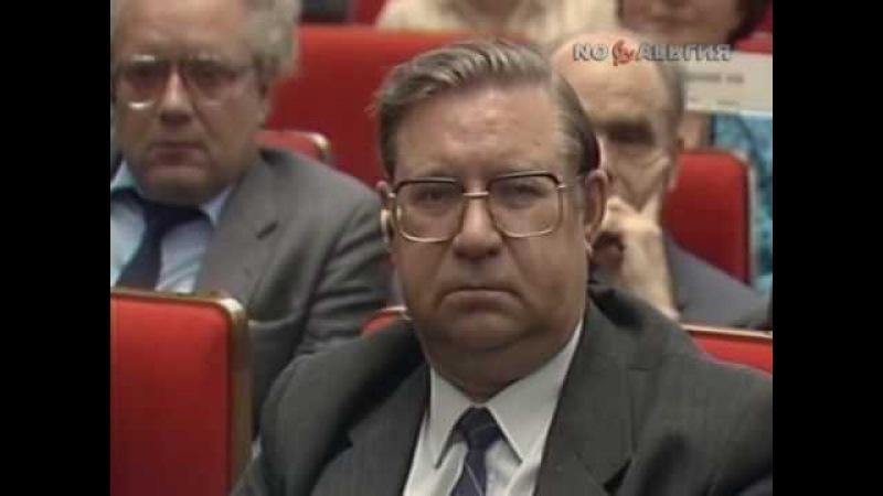 Выступление Сахарова 1989 г 1 3