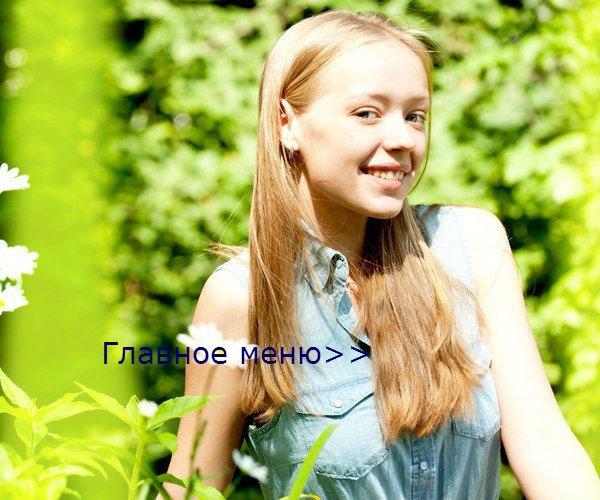 Голая Виктория Агалакова (Глухих)