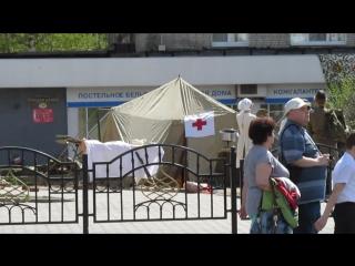 военный полевой госпиталь