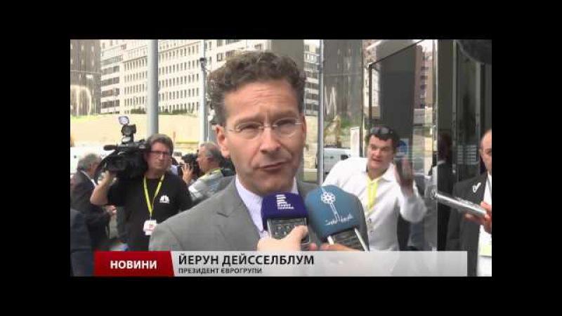 На екстреному саміті у Брюсселі вирішується питання щодо Греції