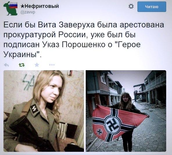 фотографы новомосковска завируха украина фото спинка