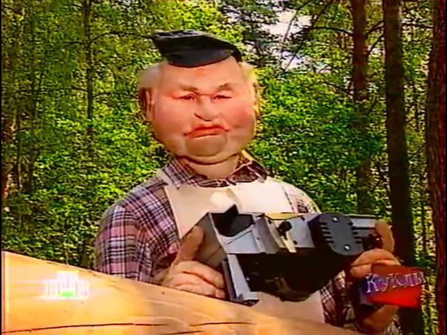 Куклы: Вредные советы (01.07.1995)