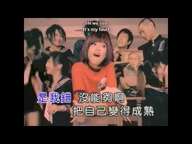 Bu Pa Bu Pa 不怕不怕 Jocie Kwok 郭美美 Lyrics English Subtitles Chinese numa numa