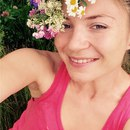 Фотоальбом Нины Ивановой