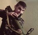 Персональный фотоальбом Дмитрия Фартового