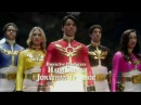 Power Rangers Official Power Rangers Super Megaforce - Official Opening Theme 1