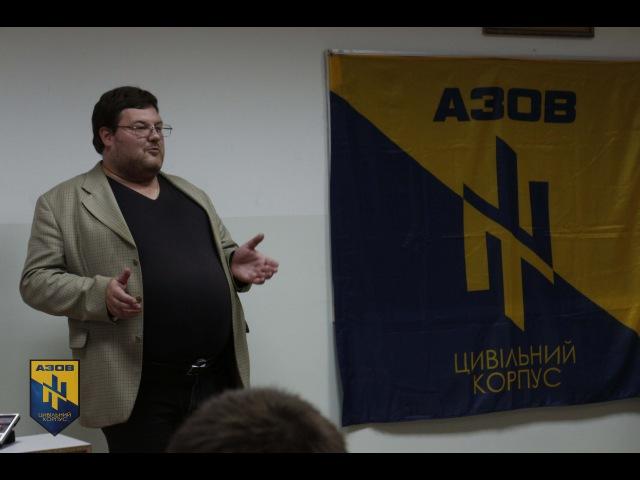 Лекція Едуарда Юрченко на тему Праві та ліві базові світоглядні відмінності
