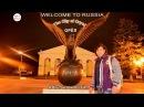 г Орёл Oryol City Welcome to Russia Добро пожаловать в Россию Biru Saraswati s Travel Film Биру