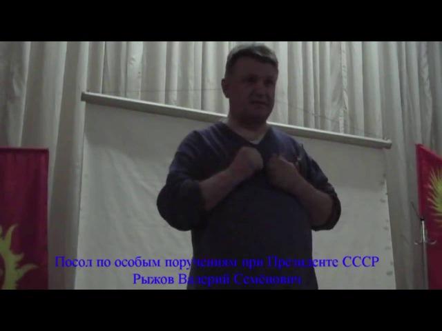Обращение посла по особым поручениям при Президенте СССР к гражданам 18 09 2015