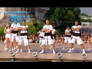 Команда Белых. Групповой номер. Батл на Софиевской площади. Танцуют все! Сезон 9. Выпуск 15