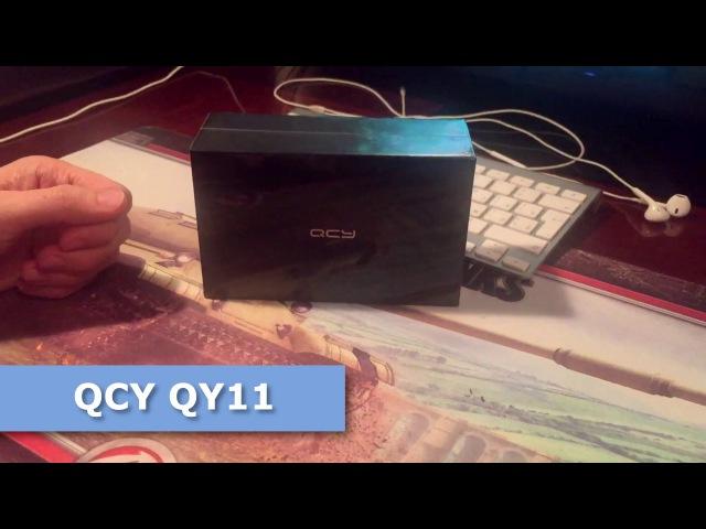 QCY QY11 Распаковка и обзор bluetooth гарнитуры с aptX