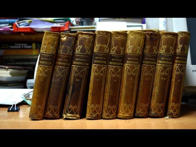 Армения в немецком издании История Человечества 5 ый том 1896г