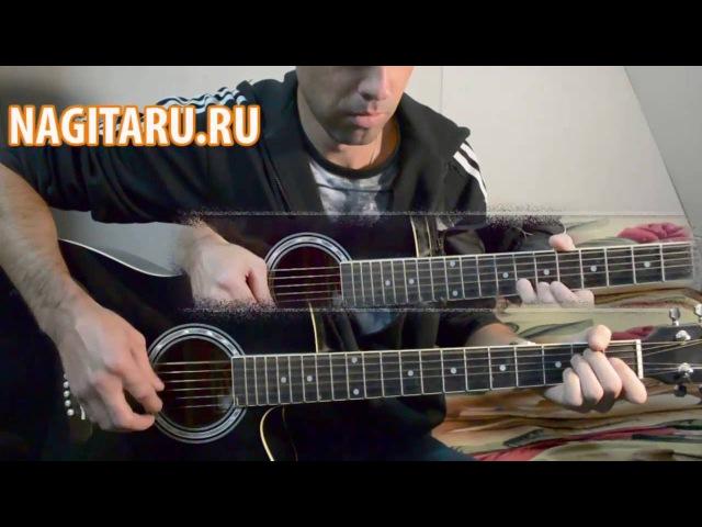Падал снег М Круг Аккорды в Em и разбор Песни под гитару