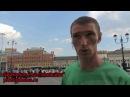 Евгений Андрюшин чуть не попал в рабство на Кавказе Движение Альтернатива