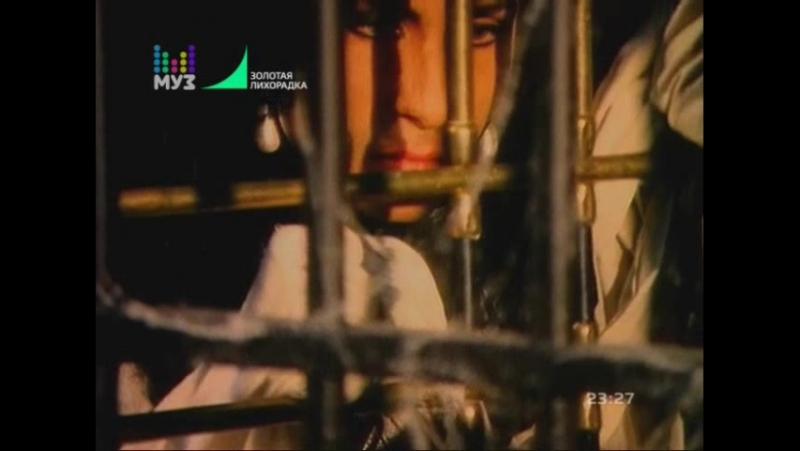 Army of the lovers - Crusified (МУЗ-ТВ) ЗОЛОТАЯ ЛИХОРАДКА