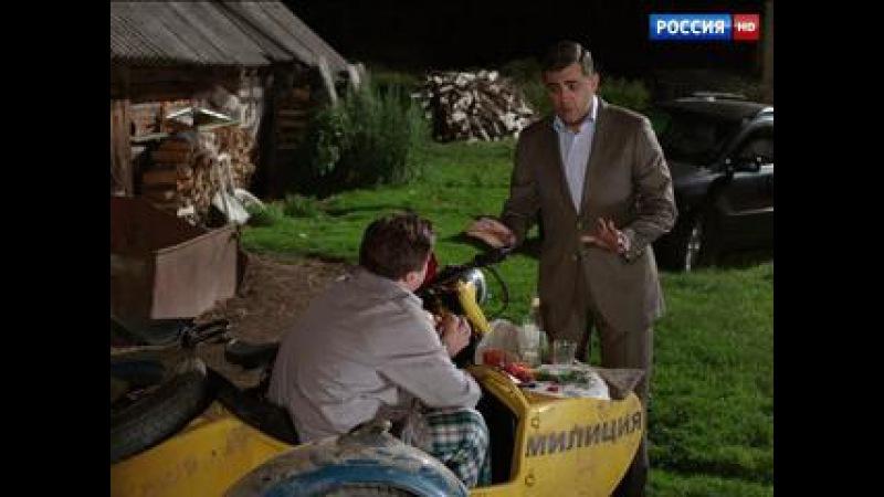 Деревенский роман Серия №14