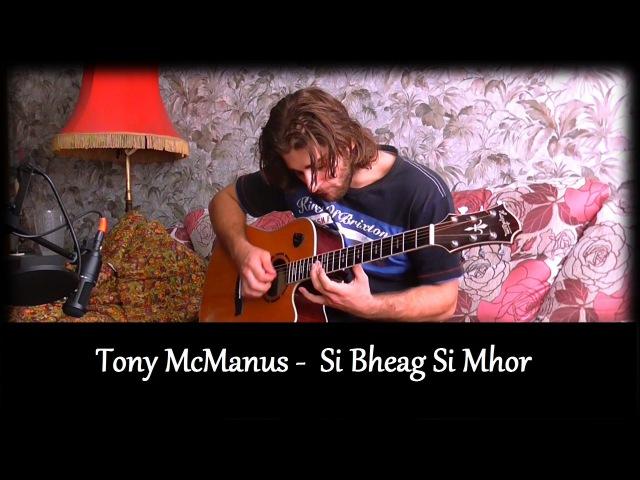Tony McManus Si Bheag Si Mhor acoustic guitar cover