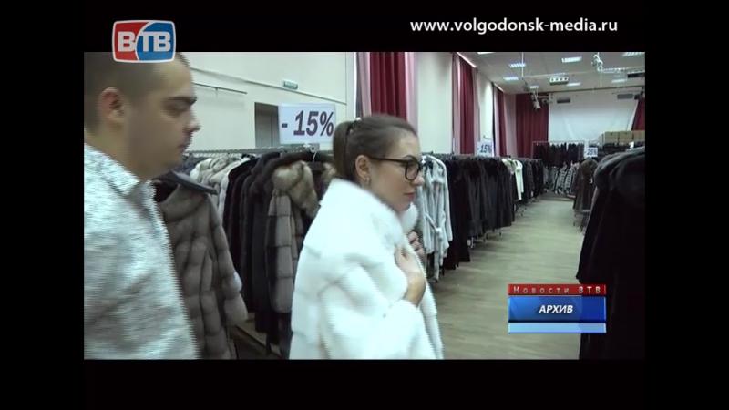 Пятигорская меховая выставка продажа ASFURS снова в Волгодонске