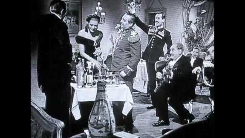 Elfie Mayerhofer - Elfriede Datzig in Hotel Sacher 1939