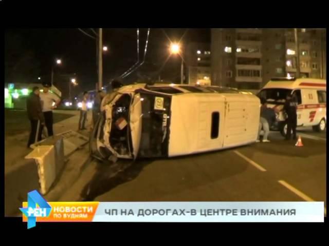 Проверка фирмы, чья маршрутка попала в ДТВ в Иркутске, пройдена