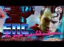 VHS трейлер Бэтмен против Супермена в стиле 90-х СМОТРЕТЬ В 144p