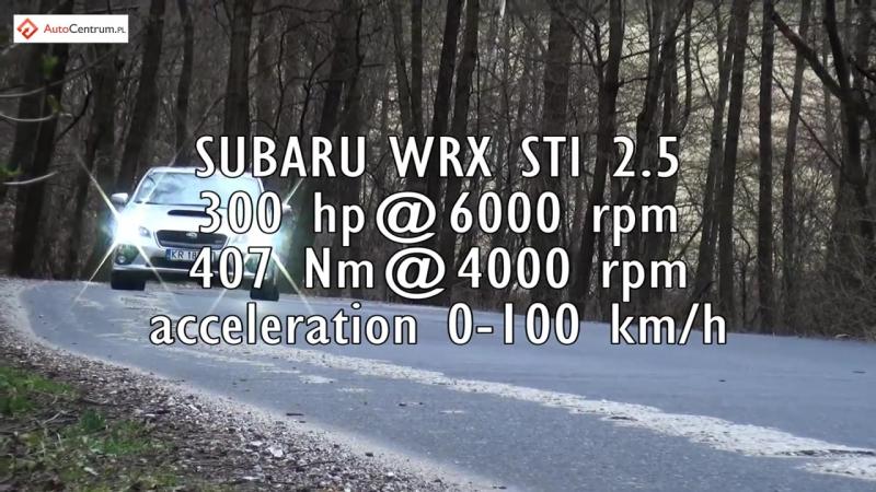 Разгон от 0 до 100 км ч Subaru Impreza WRX STI NaZa5aske