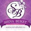 Цветы Нижний Новгород Siena Buket