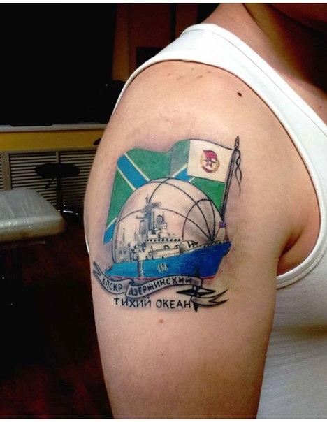 почту, равно картинки армейских татуировок мчпв опускаться ниже также