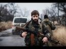Алексей Смирнов батальон Ангел - Прости. Лучший клип Новороссии