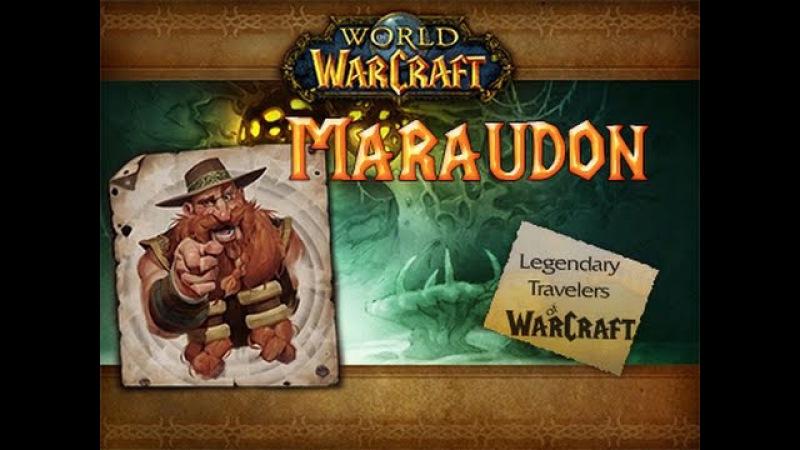 WoW Circle 5 4 8 x1 №9 Maraudon Мародон
