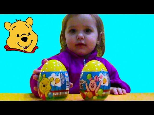 Винни Пух яйца сюрпризы открываем игрушки Winnie l'Ourson oeufs avec surprise Winnie et ses amis