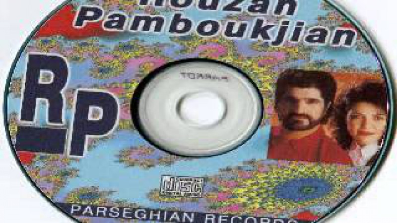 2 - Rouzan Harout Pamboukjian 1994 - Erb bac eghan garnan kanach drner@